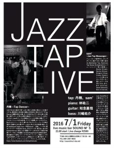 Jazz Tap Live